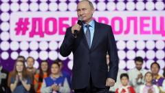 Путин предупреди САЩ: Ще отговорим при унищожаване на договора за ракетите