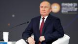 Путин се надява Байдън да бъде по-малко импулсивен от Тръмп
