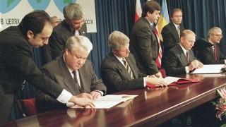Киев: Преди 24 г. САЩ, Великобритания и Русия гарантираха целостта на Украйна, а днес?