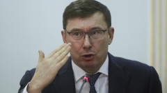 US посланикът ми връчи списък с лица да не се преследват, обяви прокурорът на Украйна