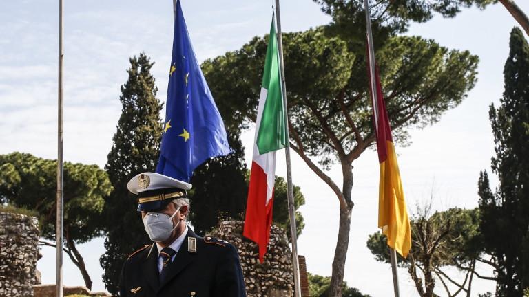 Италианските кметове и областните управители във вторник купиха страница във