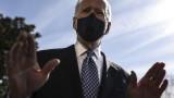 Байдън поставя климата в центъра на американската външна политика