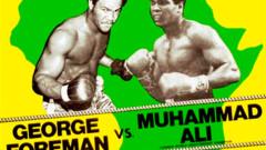 45 години от най-великото спортно събитие на 20 век: Мохамед Али срещу Джордж Форман