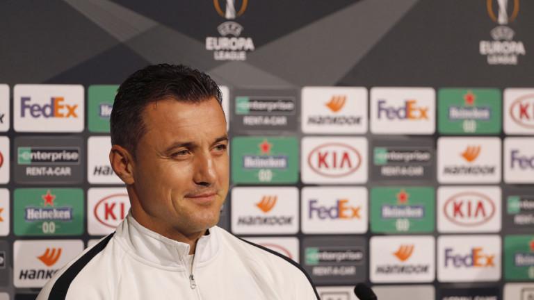 Станислав Генчев: Надявам се да се представим по-добре срещу Антверп утре вечер
