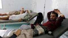 Жертвите на холерата в Йемен вече са 1500