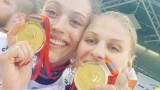 Страшимира Симонова шампион на Полша с Хемик
