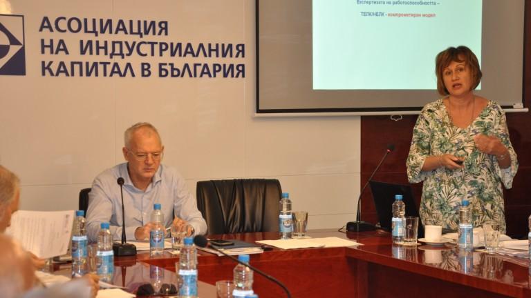 Работодатели искат спешна реформа в Наредбата за дейността на службите
