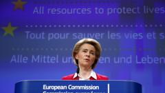 """Следващият бюджет на ЕС да бъде план """"Маршал"""" за Европа, призова Урсула фон дер Лайен"""