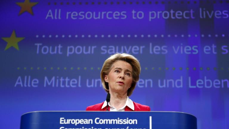 Следващият бюджет на Европейския съюз трябва да бъде във формата