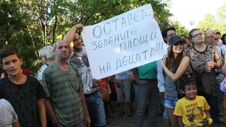 """В столичния квартал """"Младост"""" пак протестираха срещу застрояването"""