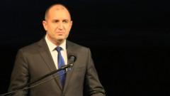 Румен Радев: Разрешили сме на хора, които не почитат книгите, да взимат решения