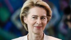 Урсула фон дер Лайен хвърля оставка като министър на отбраната на Германия