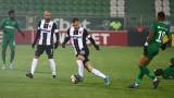 Четирима футболисти ще изкарат пробен период в Локомотив (Пловдив)