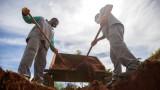 COVID-19: За първи път над 3000 починали в Бразилия за денонощие
