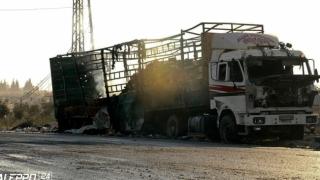 Хуманитарният конвой в Сирия е бил бомбардиран, обяви експерт на ООН