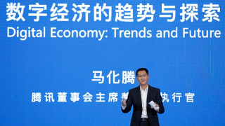 Новият стар най-богат китаец