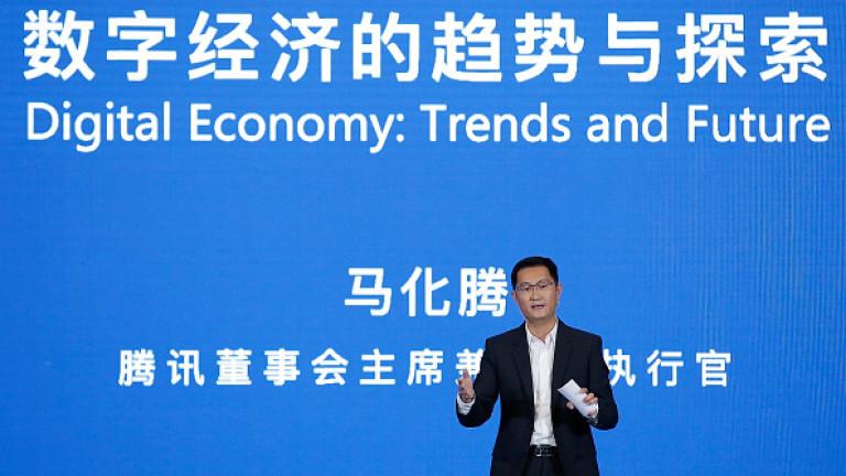 Хуатенг участва най-вече в бизнес събития