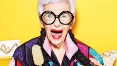 Айрис Апфел - една модна икона на 99