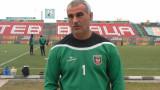 Сашо Ангелов: Пиша петица на Ботев (Враца)