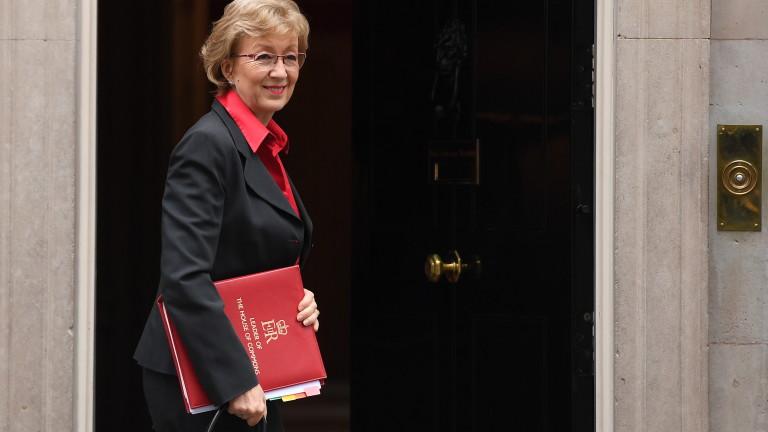 Лидерът на Камарата на общините на Великобритания Андреа Ледсъм отправи
