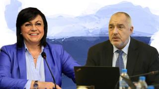 ГЕРБ възстановяват преференциите, БСП остават вън от парламента, Цонев и Каракачанов в спор…