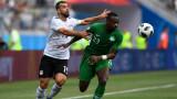 Абдрахим Мухамед Негма почина по време на коментара си на мача Саудитска Арабия - Египет