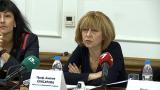 Възможно е увеличаване на учителските заплати, обяви Клисарова