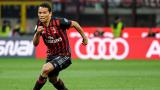 Карлос Бака напуска Милан след края на сезона