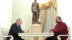 Путин даде руския паспорт на Стивън Сегал