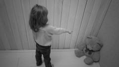 Всяко дете има право на разпит в синя стая