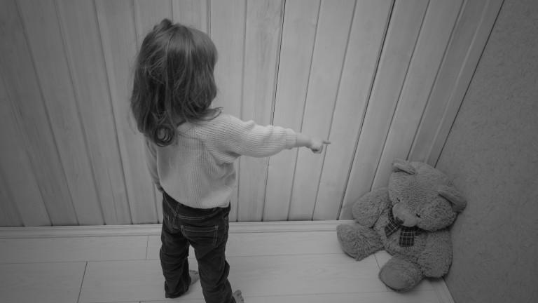 Социалното министерство защитава Националната стратегия за децата