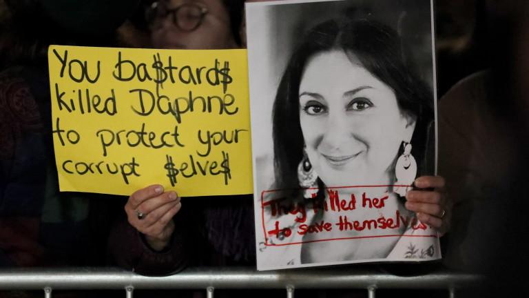 Още една оставка в кабинета на Малта във връзка с убийството на Дафне Галиция