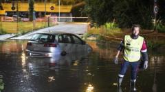 Буря наводни Рим