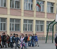 Директори в Ямболско с актове, заради повечето часове в училище