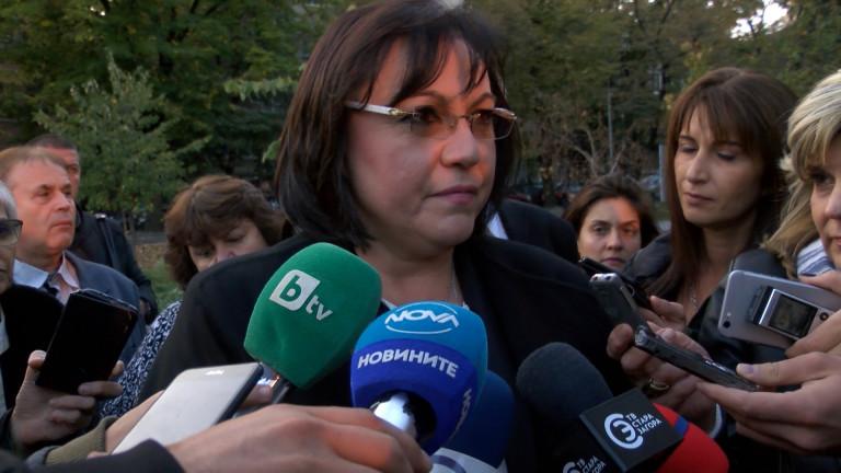 Думите на Борисов, че ако поиска оставката на Валери Симеонов,