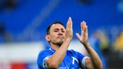 От Левски към Миланов: Благодарим ти за всички прекрасни спомени и емоции!