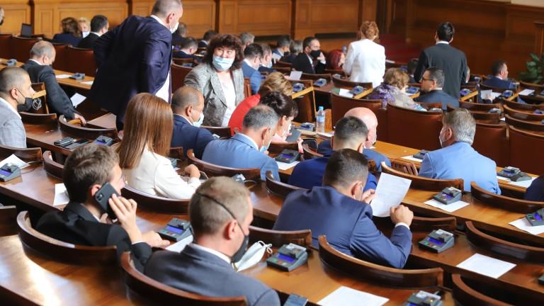 Депутатите не се разбраха и за срока за актуализация на бюджета