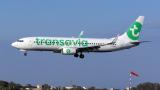 Нова нискотарифна авиокомпания започва полети от София до Амстердам за 29 евро