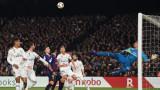 Испанската футболна федерация излезе със съобщение за предстоящото Ел Класико