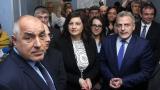 Такава глупост не прави чест на американските дипломати, бесен Борисов