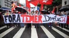 Бразилският президент отказва да си тръгне доброволно