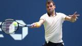 Григор Димитров потвърди участието си на ATP 500 във Виена