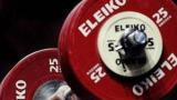 Ново отличие за България от Европейското по щанги