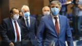 Правилата за маските не важат за депутатите