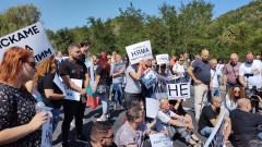 Протестиращи срещу COVID мерките блокираха Е-79 край Благоевград