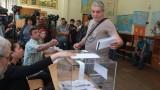 Опасност от нарушаване на ИК при предаване на протоколите в София