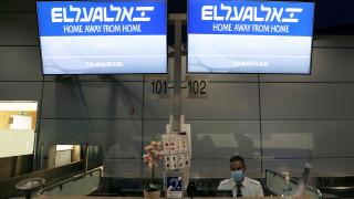 """Израел затваря летището """"Бен Гурион"""" за седмица"""