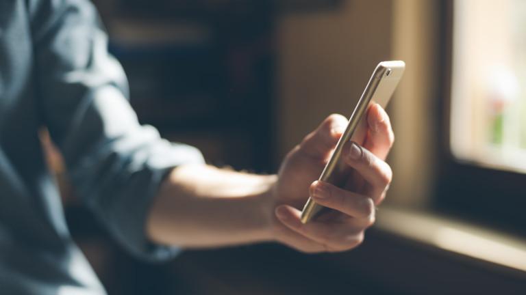 Рекламни SMS-и раздуват телефонните ни сметки