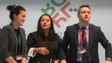 България иска политическа ангажираност за Западните Балкани в КОСАК