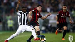 Ювентус подчини Милан и грабна Купата на Италия